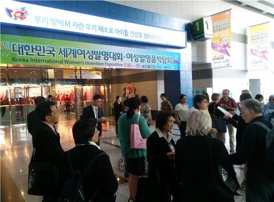 관람객들이 행사장에 들어가기 전 대기하고 있다.