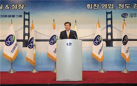 ▲박인규 DGB금융그룹 회장은 16일 대구은행 본점에서 열린 그룹 출범 3주년 기념식에서 기념연설을 하고 있다.
