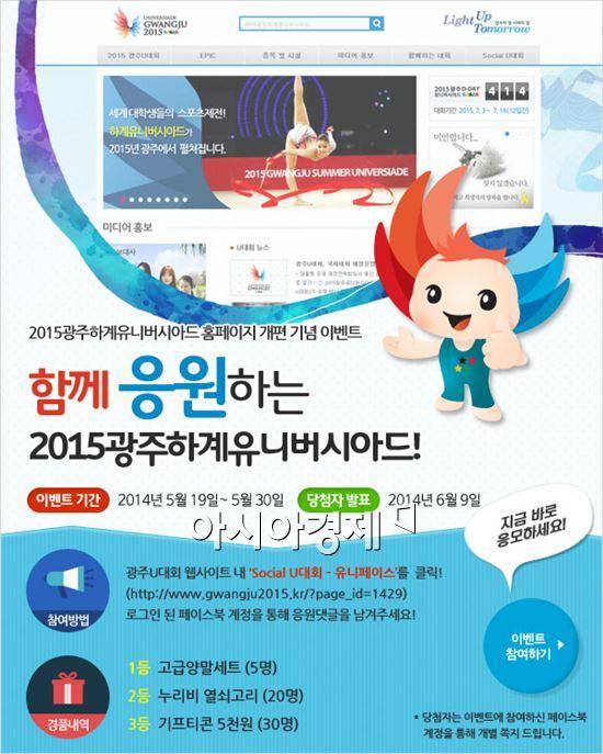 온라인 이벤트 홍보문