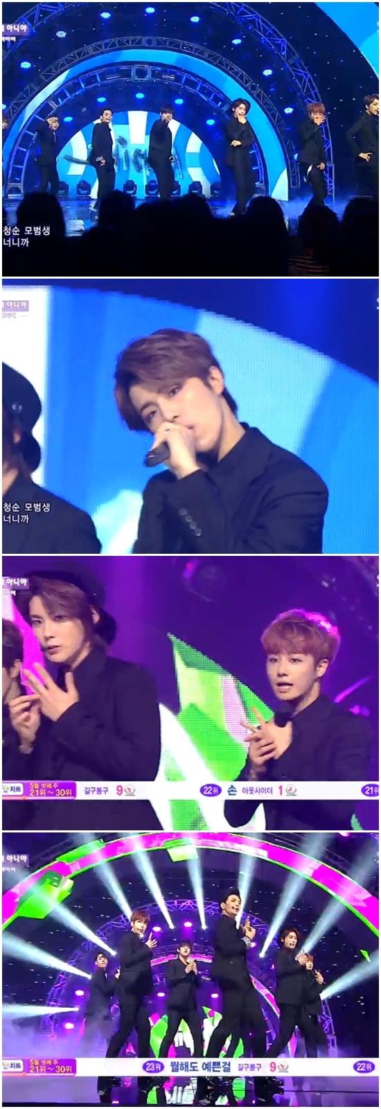 엠파이어/ SBS 방송 캡처