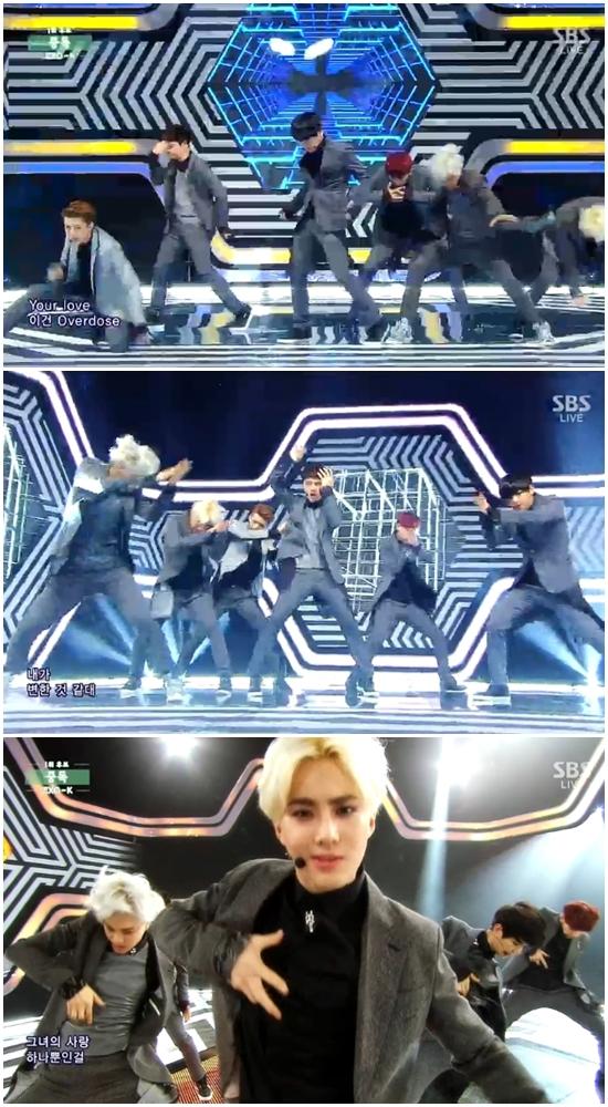 엑소K / SBS 방송 캡처