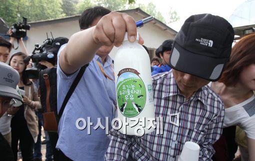 [포토]금수원 공개, 금수원이 자체 생산하는 우유