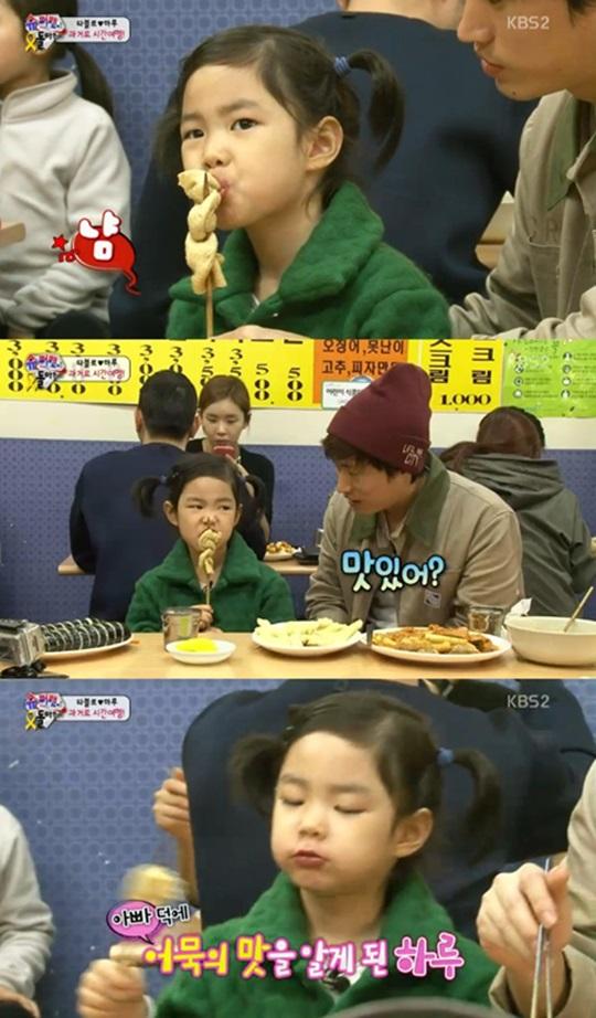 ▲타블로와 이하루가 분식집을 방문해 먹방을 선보였다. (사진: KBS2 '슈퍼선데이-슈퍼맨이 돌아왔다' 방송 캡처)