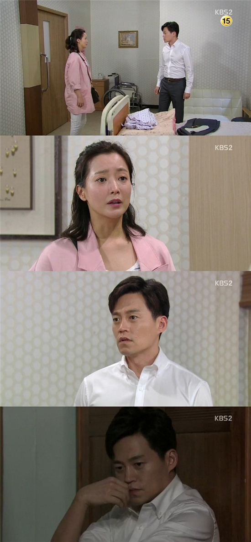 배우 이서진이 '참좋은시절'에서 자연스러운 연기로 눈길을 끌고 있다./KBS2 '참 좋은 시절' 캡쳐