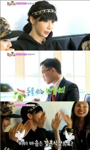 ▲SBS 룸메이트 박봄이 이동욱과의 타로점에 기뻐하고 있다. (출처: SBS 룸메이트 방송화면 캡처)
