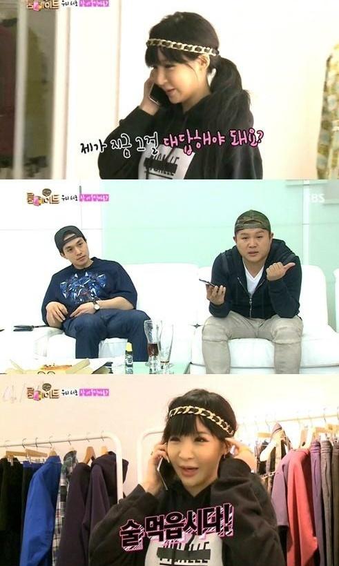 ▲'룸메이트' 박봄과 이동욱이 부부의 연이라는 타로 점괘가 나왔다.(사진:SBS '룸메이트' 방송 캡처)