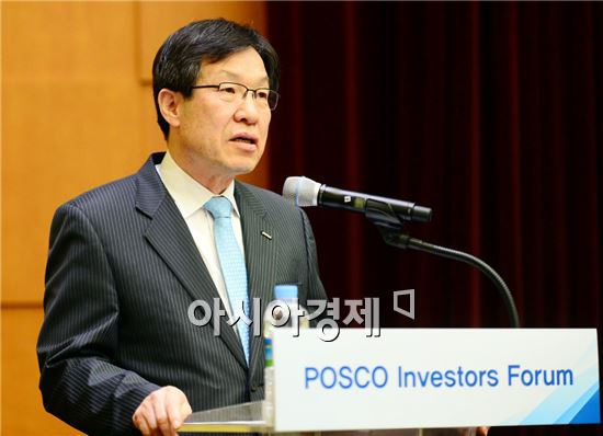 여의도 한국거래소 1층 국제회의장에서 진행된 포스코 기업설명회에 참석한 권오준 회장.