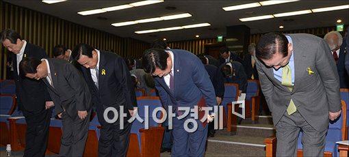 [포토]대국민 사과하는 새누리당