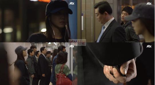 ▲유나의 거리에서 소매치기역할을 하는 김옥빈.(사진:JTBC '유나의 거리' 캡처)