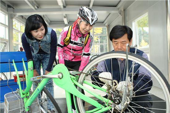 자전거 정비