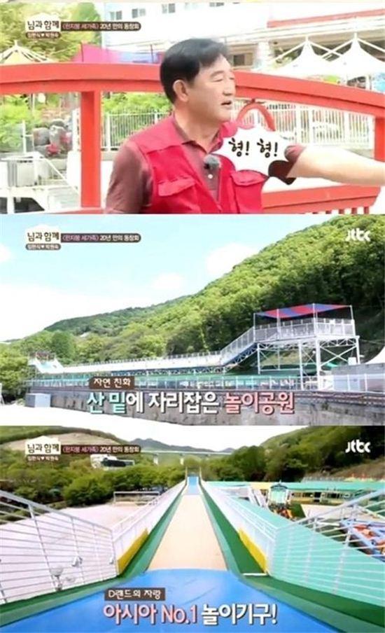 ▲임채무가 운영중인 놀이공원 장흥 '두리랜드' (사진:JTBC 방송화면 캡처)