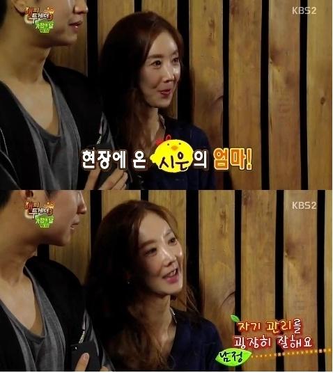 ▲박남정 부인(사진:KBS '해피투게더3' 방송 캡처)