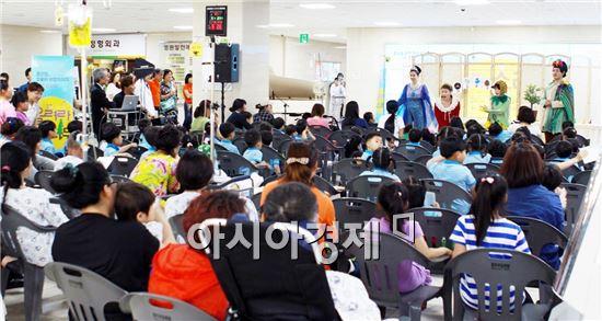 전남대학교병원이 5월 가정의 달을 맞아 어린이 환자를 위한 키즈 오페라 '울려라, 소나무' 공연을 병원 1동 로비에서 개최했다.