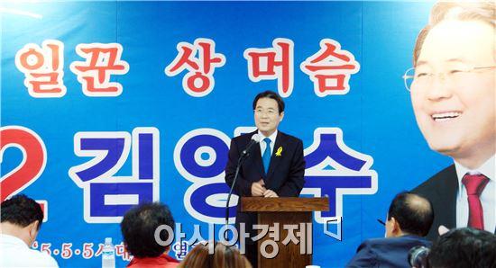 김양수 새정치민주연합 장성군수 후보가 기자회견을  하고있다.
