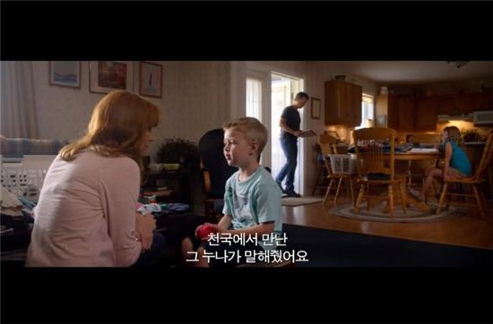 ▲'천국에 다녀온 소년' 예고편.(사진:영화 '천국에 다녀온 소년' 예고편 캡처)