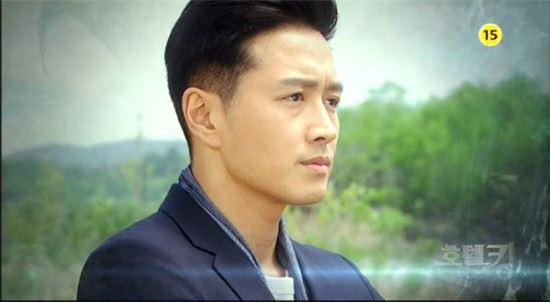 ▲'호텔킹'에 합류한 진태현.(사진:MBC '호텔킹' 예고편 영상 캡처)