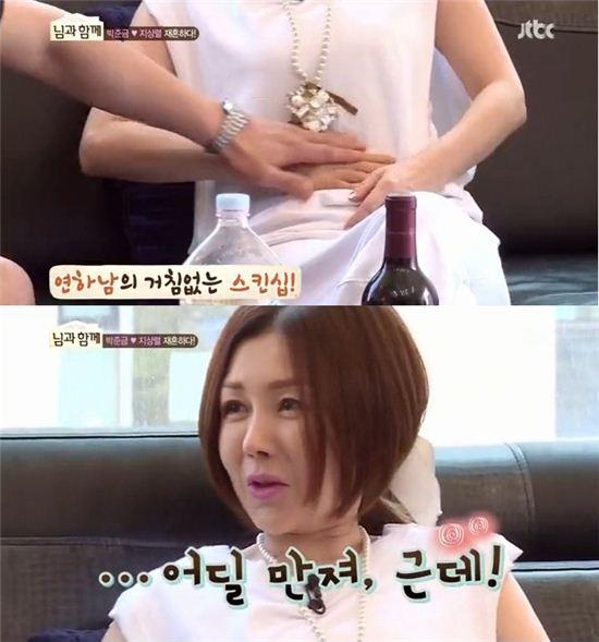 ▲'님과 함께' 지상렬, 박준금이 새 커플로 합류했다.(사진:JTBC '님과함께' 영상 캡처)
