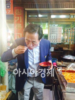 정몽준 새누리당 서울시장 후보