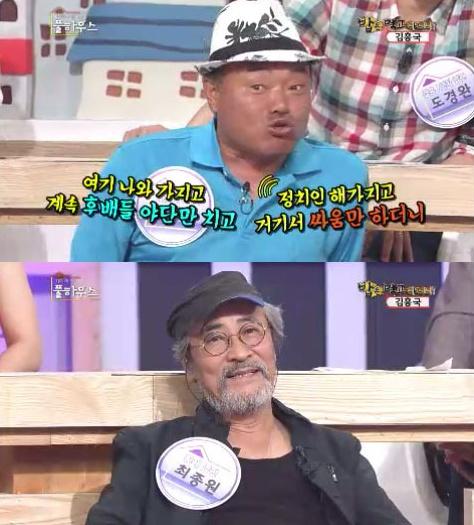 ▲김흥국이 최종원에 돌직구를 날렸다.(사진:KBS2 '풀하우스' 방송 캡처)