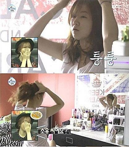 ▲소유가 민낯을 공개했다.(사진:MBC '나 혼자 산다' 방송 캡처)