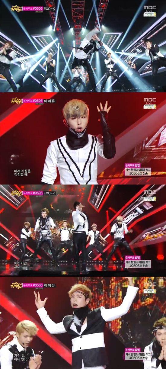 비엘티는 24일 오후 방송한 MBC '쇼! 음악중심'에 출연해 '투지'를 열창했다. / 해당 방송 캡쳐