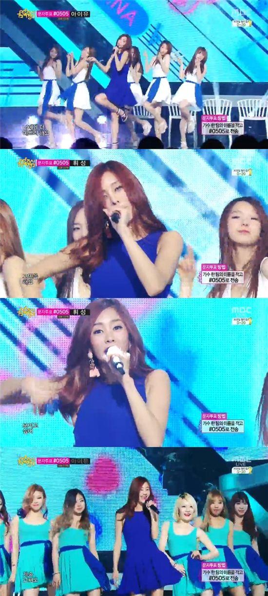 지나는 24일 오후 방송한 MBC '쇼! 음악중심'에 출연해 '예쁜 속옷'을 열창했다. / 해당 방송 캡쳐