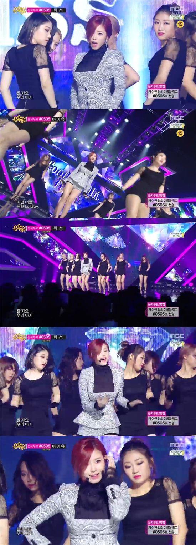 전효성은 24일 오후 방송한 MBC '쇼! 음악중심'에 출연해 솔로 데뷔곡 '굿 나잇 키스'를 열창했다. / 해당 방송 캡쳐