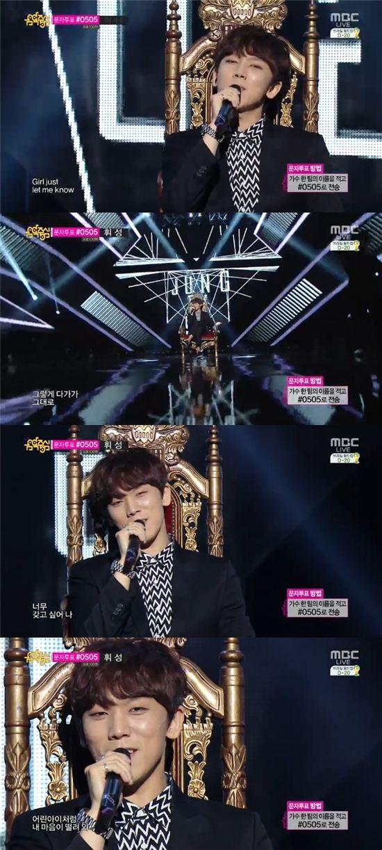 정기고는 24일 오후 방송한 MBC '쇼! 음악중심'에 출연해 '너를 원해'를 열창했다. / 해당 방송 캡쳐