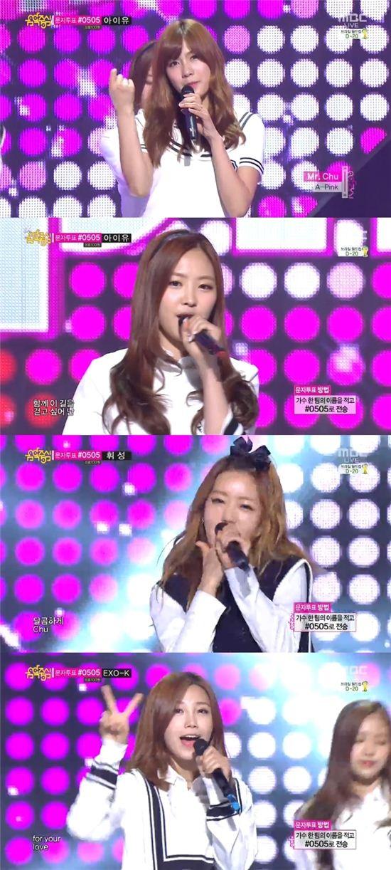 에이핑크는 24일 오후 방송한 MBC '쇼! 음악중심'에 출연해 '미스터 츄'를 열창했다. / 해당 방송 캡쳐