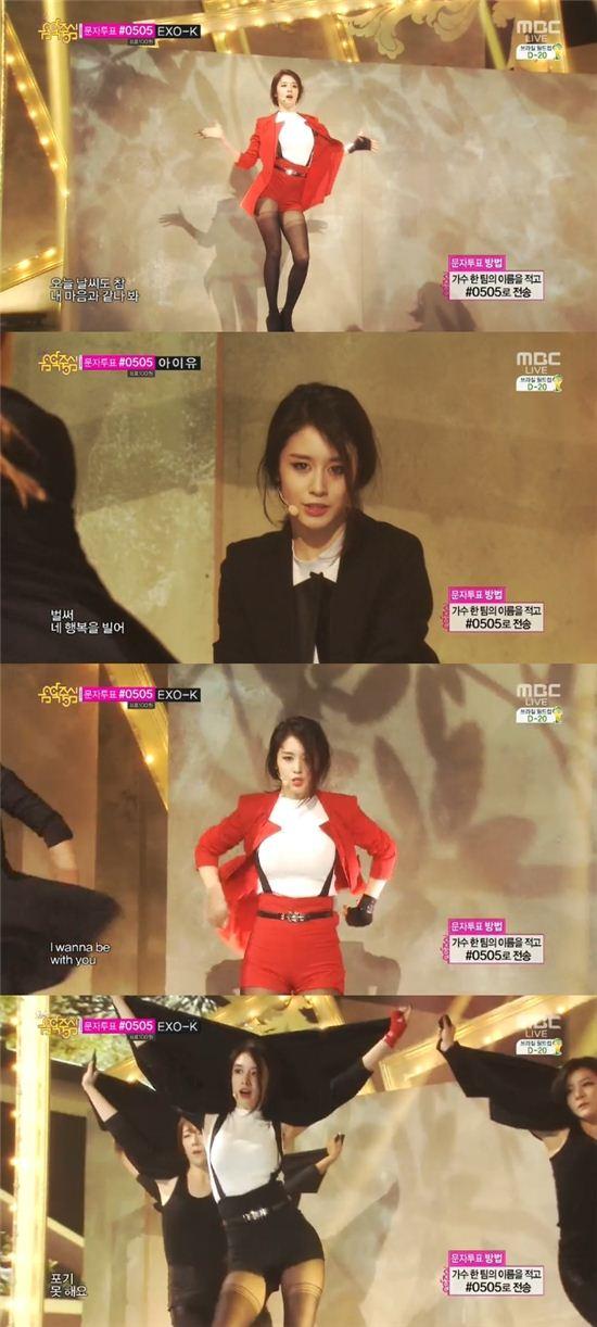 지연은 24일 오후 방송한 MBC '쇼! 음악중심'에 출연해 솔로 데뷔곡 '1분 1초'를 열창했다. / 해당 방송 캡쳐