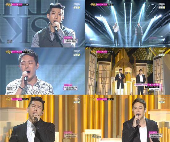플라이 투 더 스카이는 24일 오후 방송한 MBC '쇼! 음악중심'에 출연해 '니 목소리'와 '너를 너를 너를'을 열창했다. / 해당 방송 캡쳐