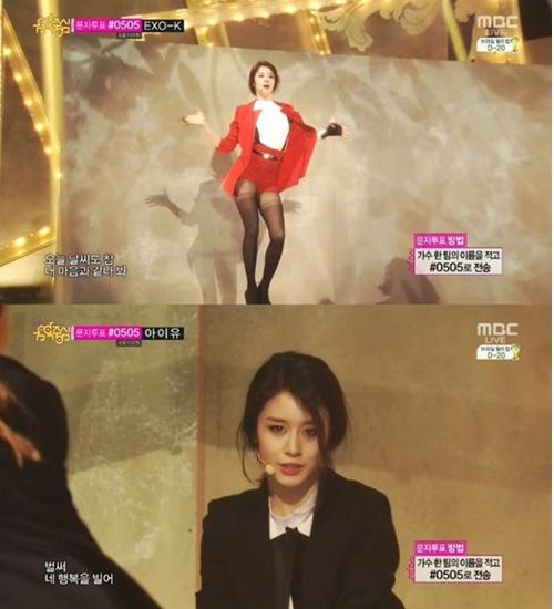 ▲지연 '1분 1초' 솔로 무대.(사진:MBC '음악중심' 방송 캡처)