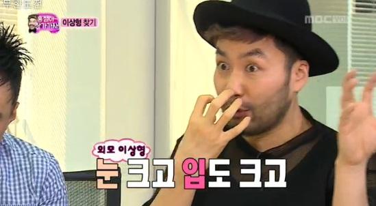 노홍철 /MBC '무한도전' 방송 캡처