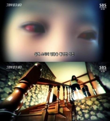 ▲칠곡 계모 사건(사진:SBS '그것이알고싶다' 방송캡처)