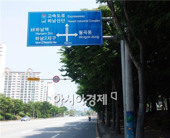광주시는 교통표지판에 지장을 주는 가로수 가지치기를 실시했다.