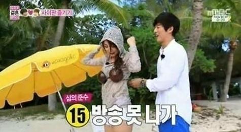 ▲'우리결혼했어요' 남궁민 홍진영.(사진:MBC 방송캡처)