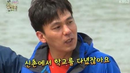 ▲'출발 드림팀' 석주일(사진:KBS 방송화면 캡처)