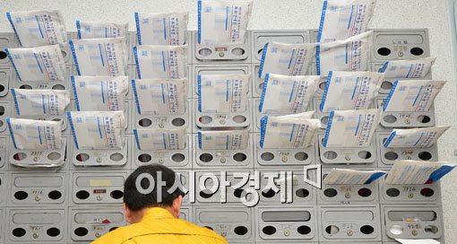 [포토]6.4 지방선거 D-10, 선거우편물 배달왔습니다