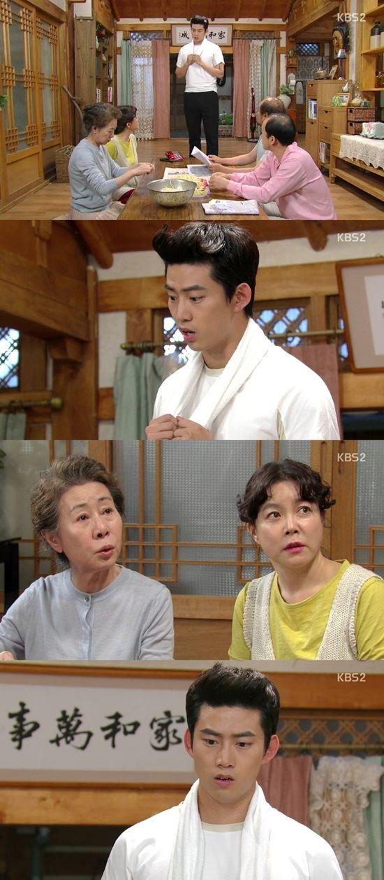 택연 /KBS2 '참좋은시절' 방송 캡처