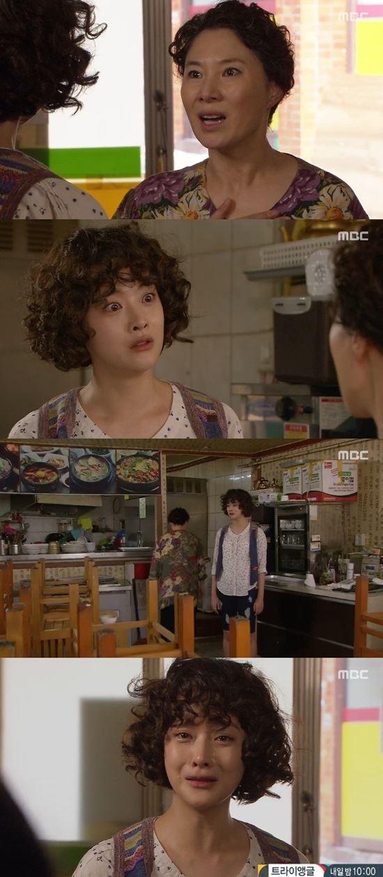 오연서 /MBC '왔다! 장보리' 방송 캡처