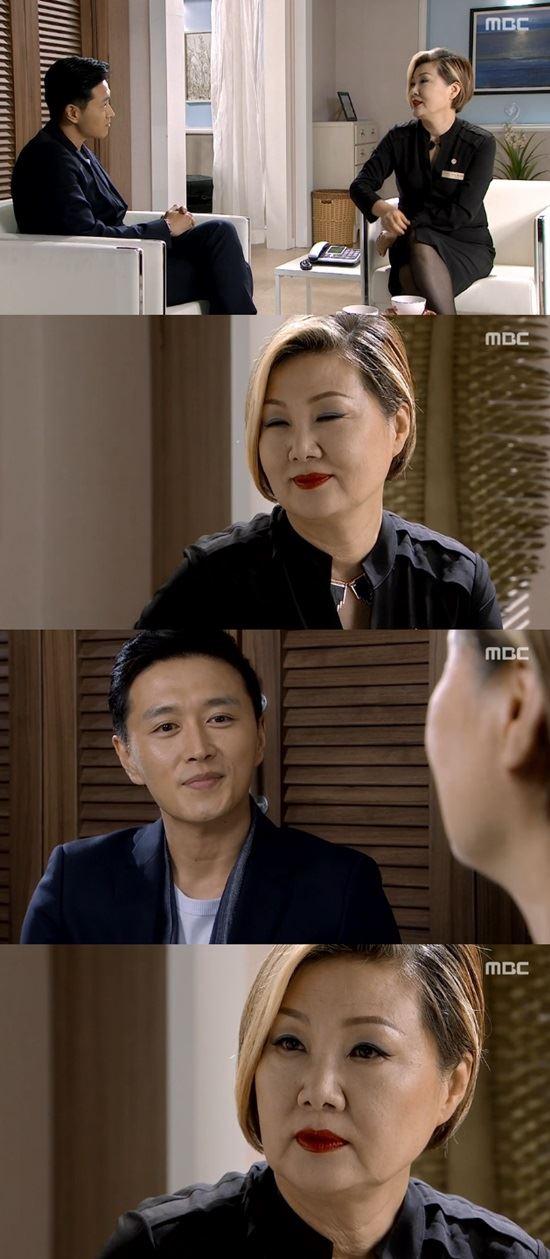 김해숙과 진태현 /MBC '호텔킹' 방송 캡처