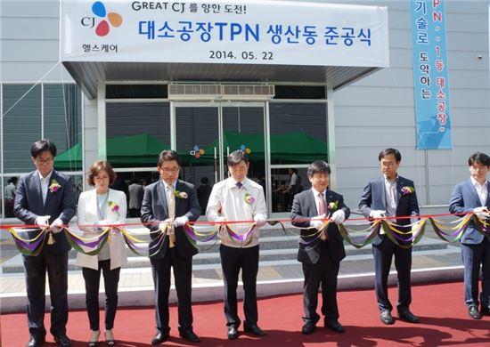 CJ헬스케어 곽달원 대표이사(오른쪽부터 세번째) 등 주요 임원진들이 TPN생산동 준공을 기념하 는 테이프 컷팅을 하고 있다
