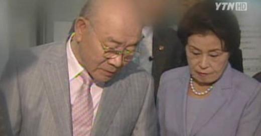 전두환 전 대통령 부부. 사진=YTN 뉴스화면 캡처