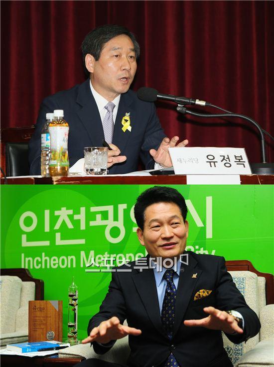 ▲새누리당 유정복(위), 새정치민주연합 송영길 인천시장 후보