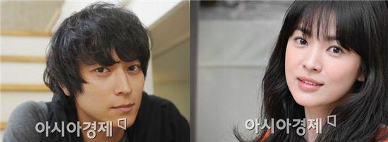 ▲강동원 송혜교