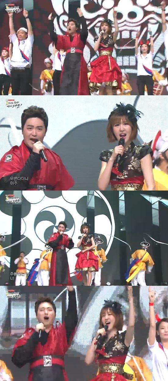 박현빈과 윤수현 /MBC '월드컵 응원쇼' 방송 캡처