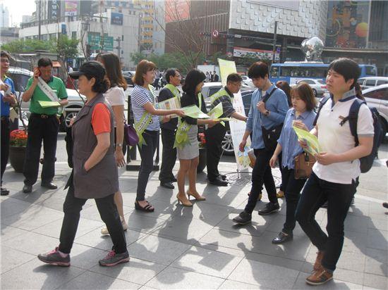 대중교통 이용 캠페인