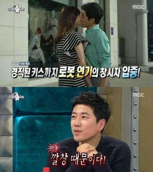 ▲장수원의 로봇연기가 화제다.(사진:MBC '라디오스타' 방송 캡처)