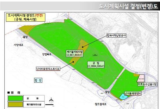 서울 마포구 상암동 월드컵공원 도시계획시설 변경도 /