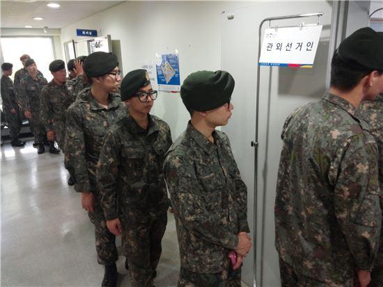30일 경기도 고양시 덕양구 행신3동 주민센터에 마련된 6ㆍ4 지방선거 사전투표소에 인근 부대 군인들이 무리 지어 사전투표에 참여하고 있다.